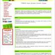вторичные страницы сайта
